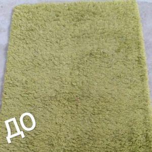 Чистка ковров фото до после