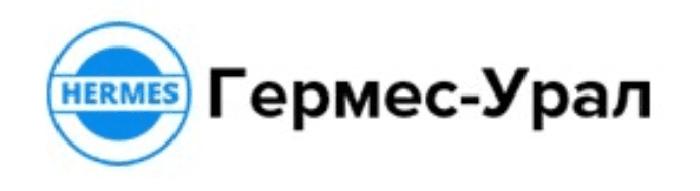 Гермес Урал логотип